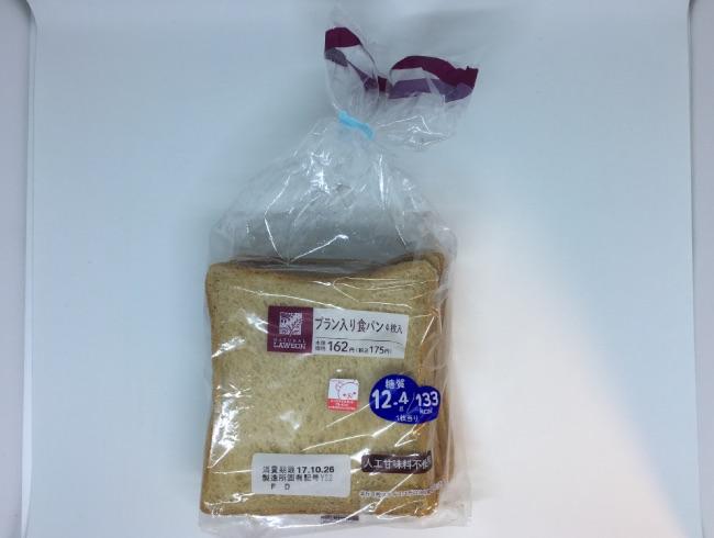 ローソンブラン食パン