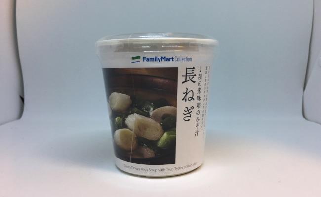 ファミマ味噌汁
