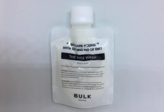バルクオム洗顔容器