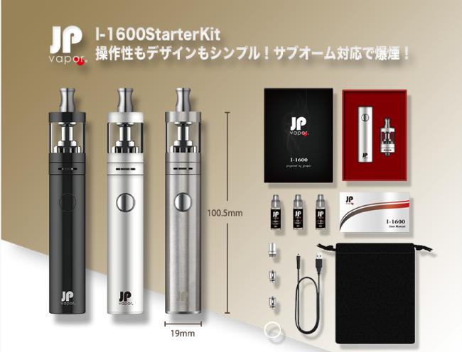 I-1600公式サイト-2