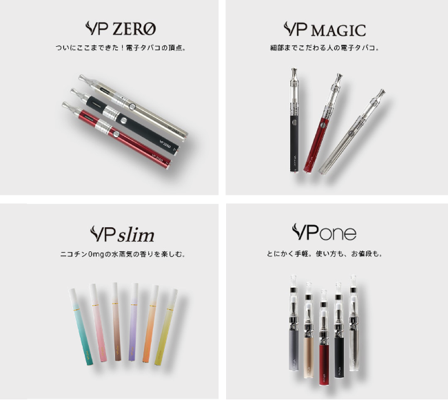 VAPEの選び方サイト写真4