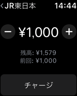 Apple WatchのSuicaの使い方3