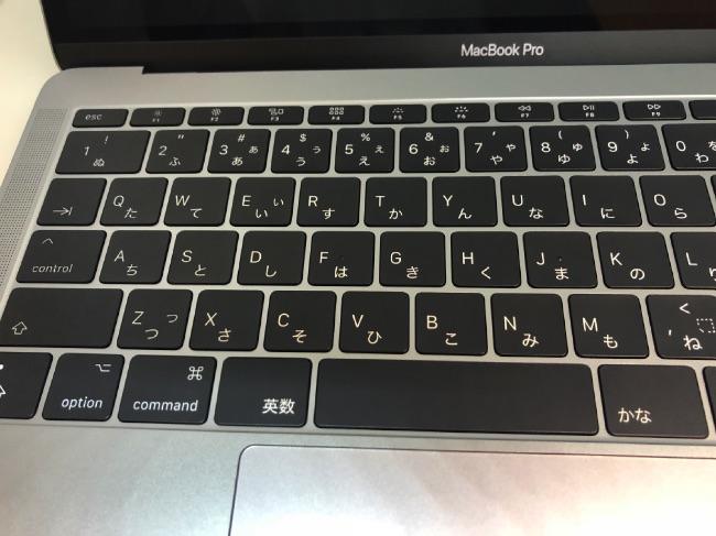 MBPキーボード