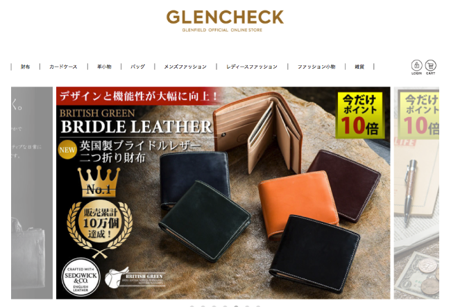 20981c07e03f GLENCHECK(グレンチェック)の口コミ・評判ってどう?実際にレザー製品 ...
