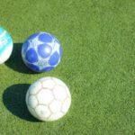 海外サッカーをテレビで見たい場合、どれを契約するべき?お得に安く見れるサービスを徹底比較!