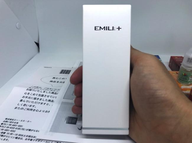 EMILIMINIのパッケージ