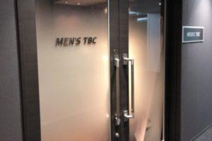 MEN'S TBCのフェイシャルエステの口コミや評判は本当?実際に体験してみた!