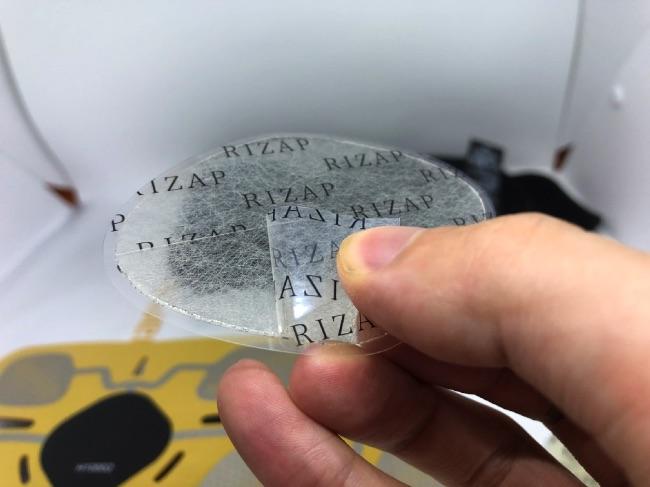 3D Shaperのパッド貼り1