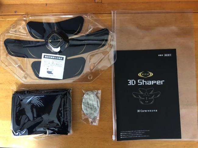 3D Shaperのセット内容