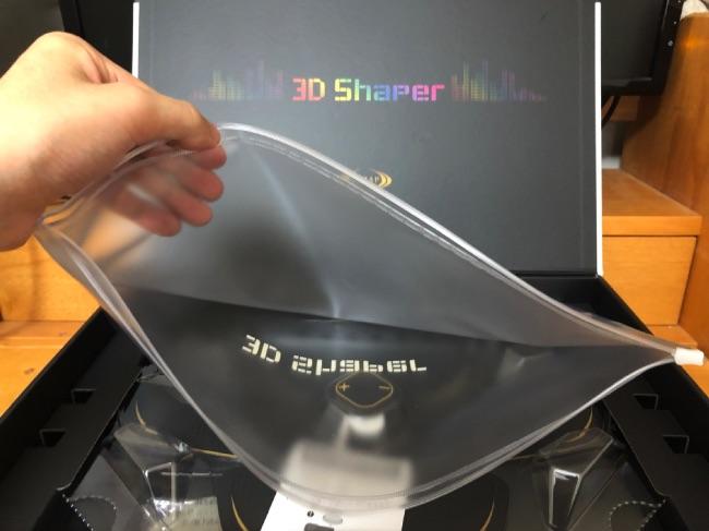 3D Shaperのケース②