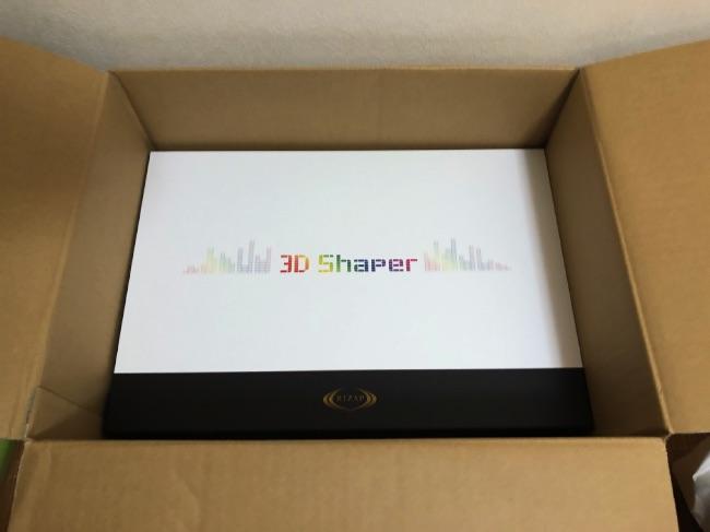 3D Shaperの配送箱を開けてみた