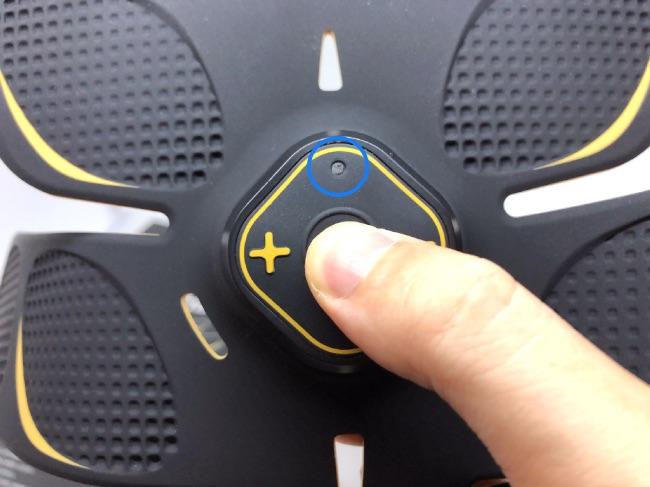 3D Shaperの電源ボタン