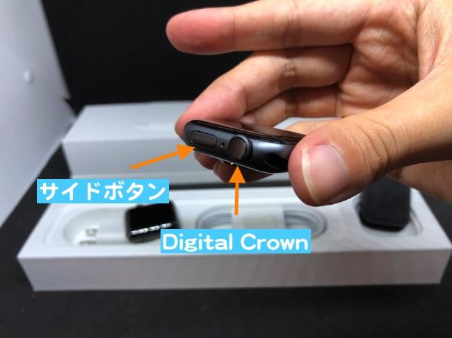 Series4の物理ボタン説明画像
