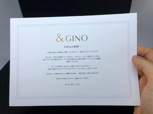 アンドジーノのグリーティングカード