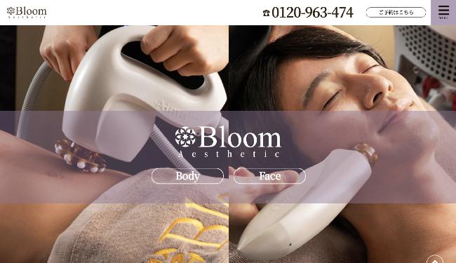 Bloom公式サイトキャプチャ