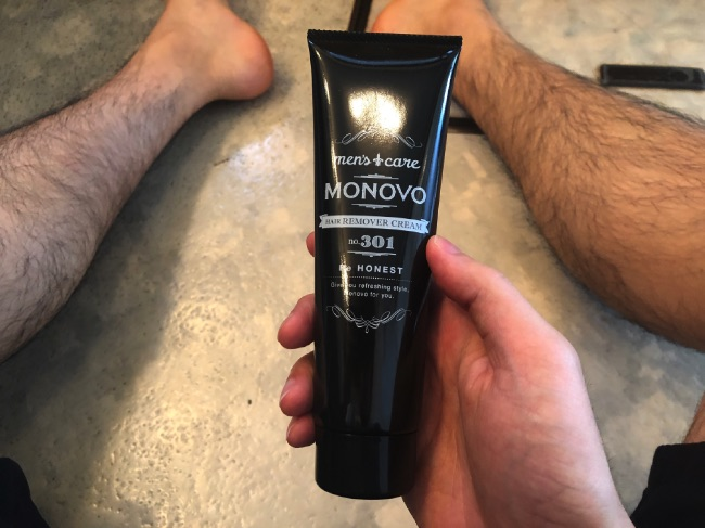 MONOVO除毛クリームを使うぜ