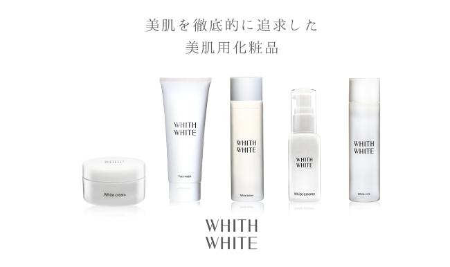 フィスホワイト洗顔