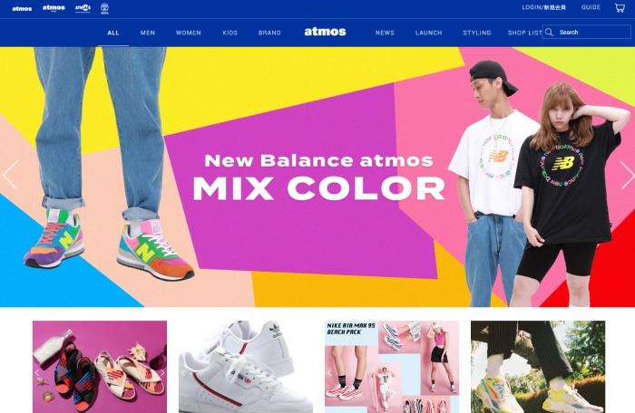 atmos公式サイト