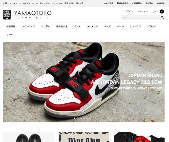 yamaotoko公式サイト