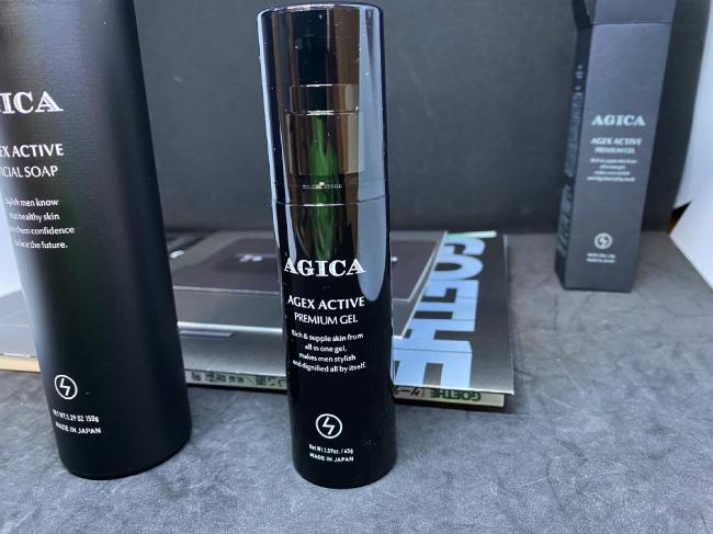 AGICAスキンケアシリーズのオールインワンを箱から出してみた